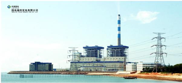 福州电厂.png