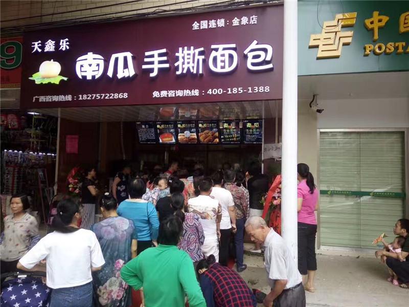 南宁金象路店