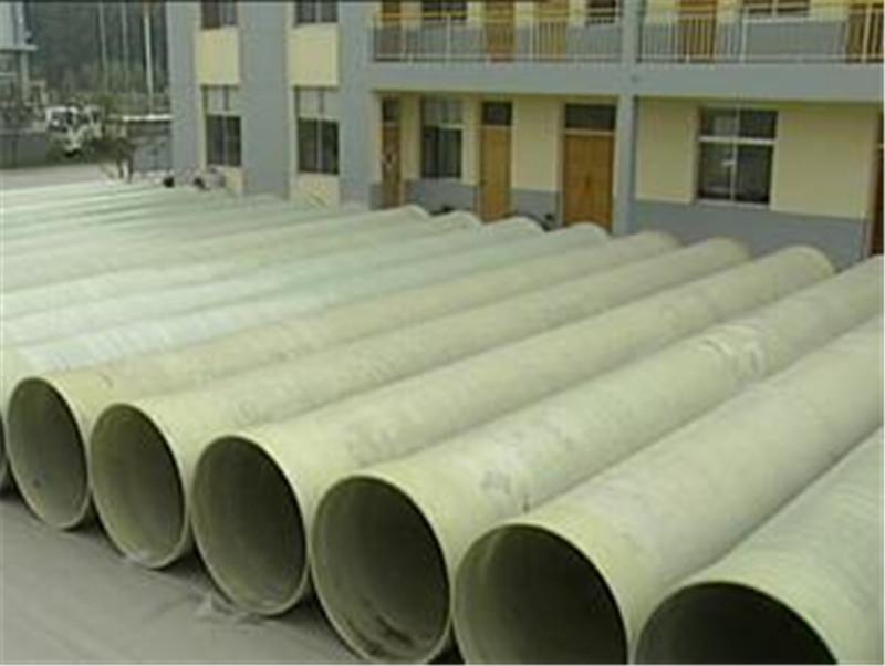 福彩中福在线玩法排水管400mm