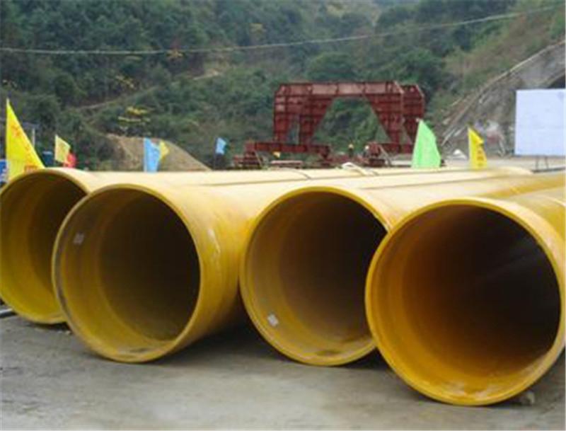 福彩中福在线玩法排水管600mm