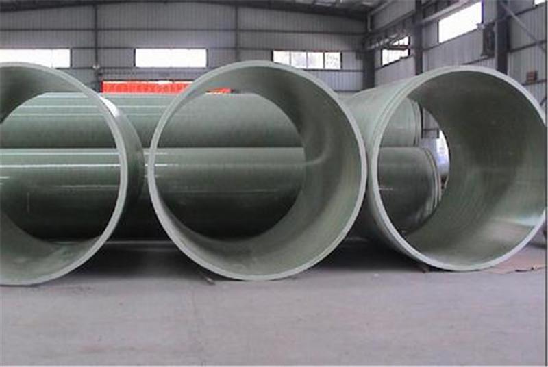 玻璃钢排水管1000mm