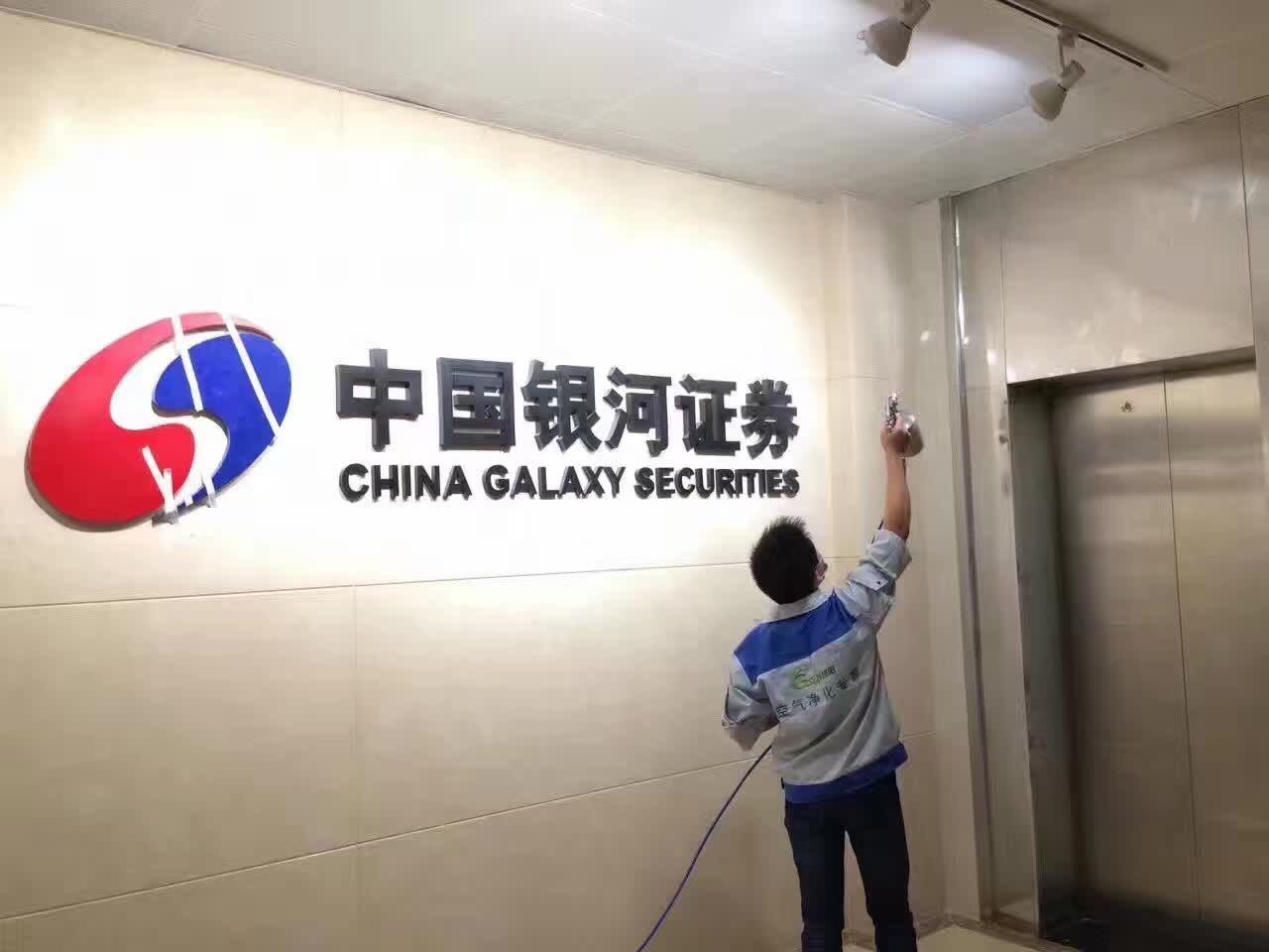 邕宁区银河证券