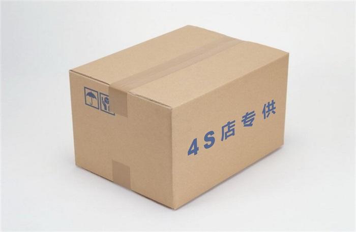 4S店汽配纸箱