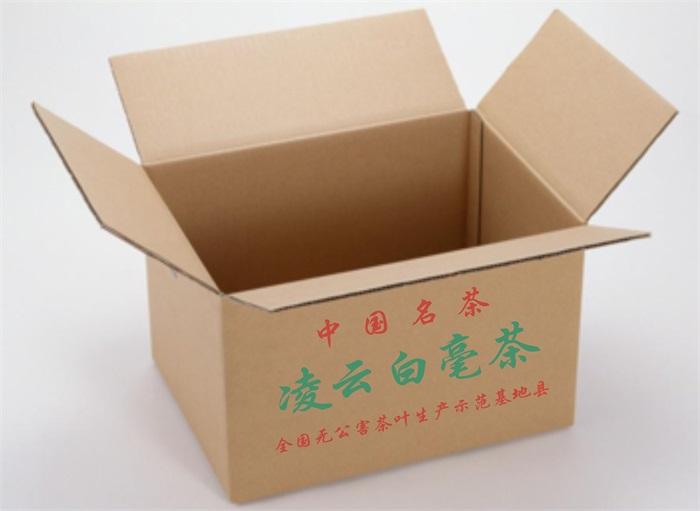 茶叶包装外箱