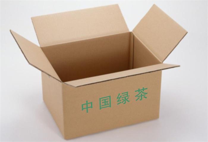 中国绿茶.jpg