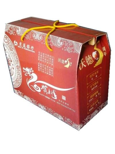 周年彩印礼盒