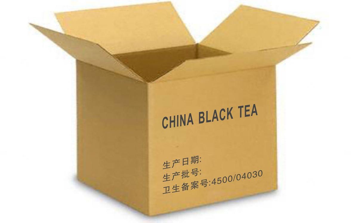 黑茶出口纸箱.jpg