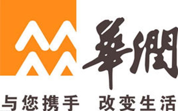 华润集团(生产工派遣)