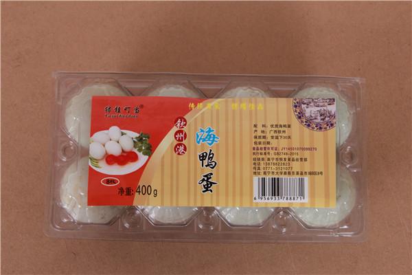 梧州海鸭蛋礼盒