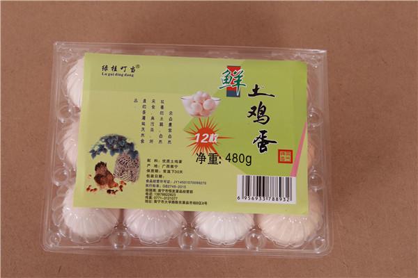 梧州绿桂叮当鲜土鸡蛋