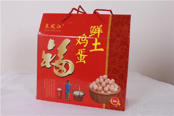 柳州良凤江鲜土鸡蛋