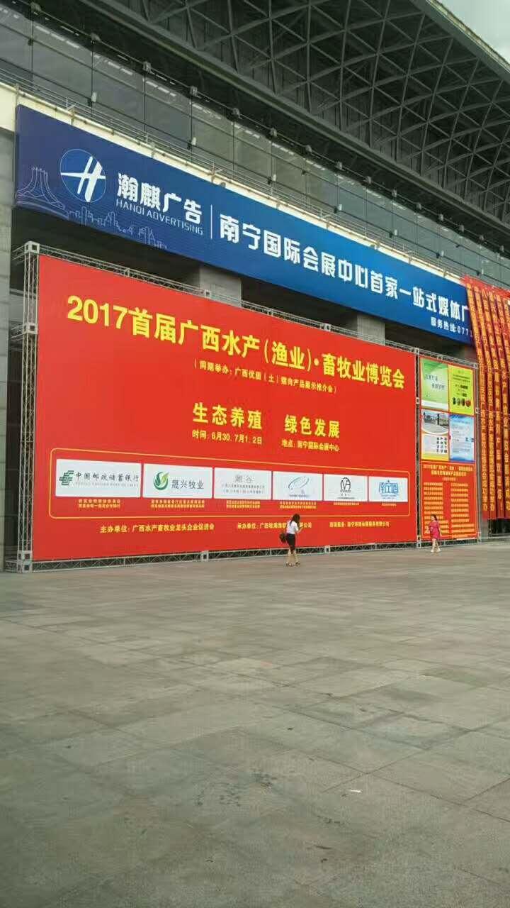 博览会2.jpg