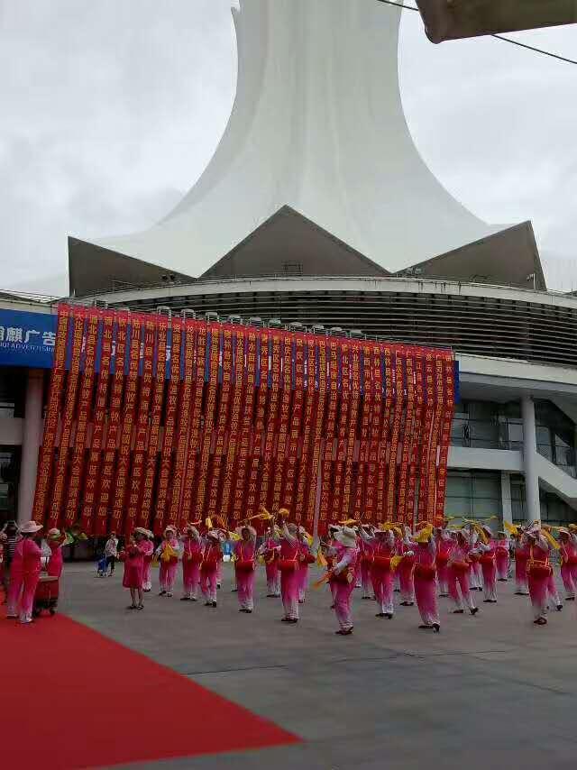 云南博览会展