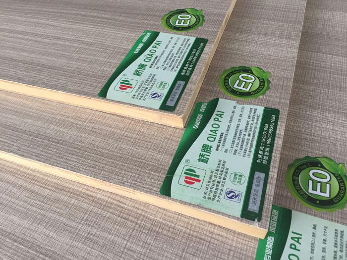 实木整芯生态板