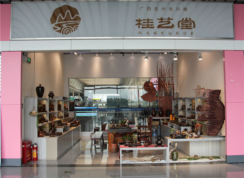 梧州桂藝堂東站店