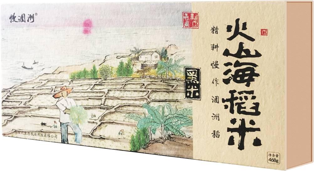 火山海稻米(黑米)