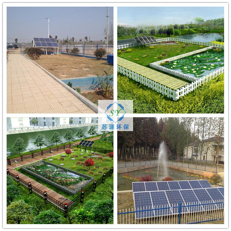 安徽省滁州市全椒縣六鎮鎮鄭橋村太陽能微動力生活污水處理和人工濕地項目