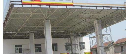 海南加油站网架工程