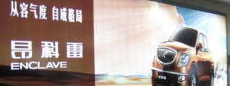 广西广告灯箱