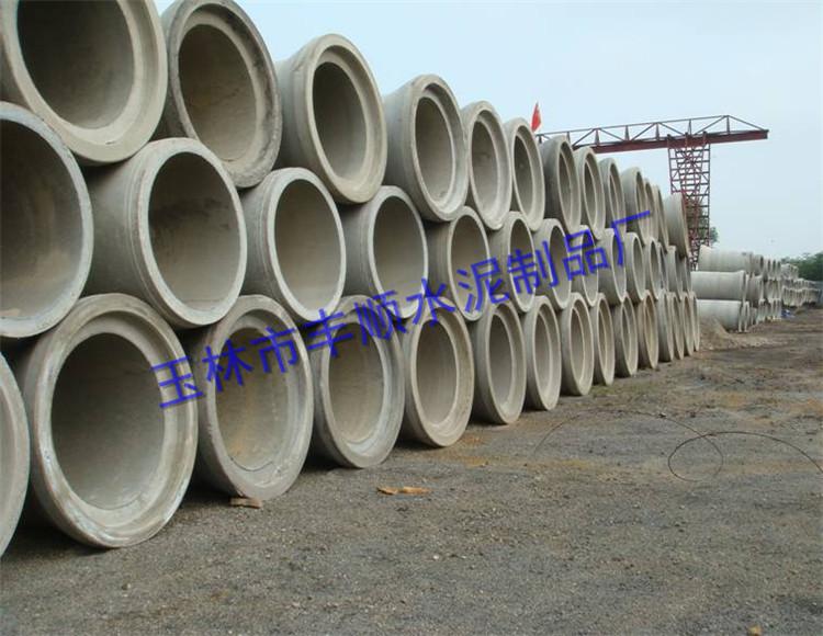 博白钢筋混凝土排水管