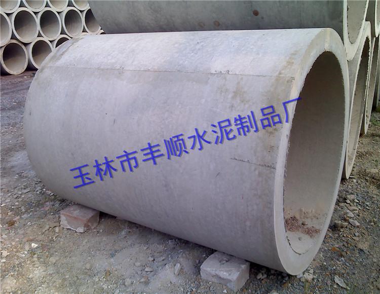 博白水泥平口管