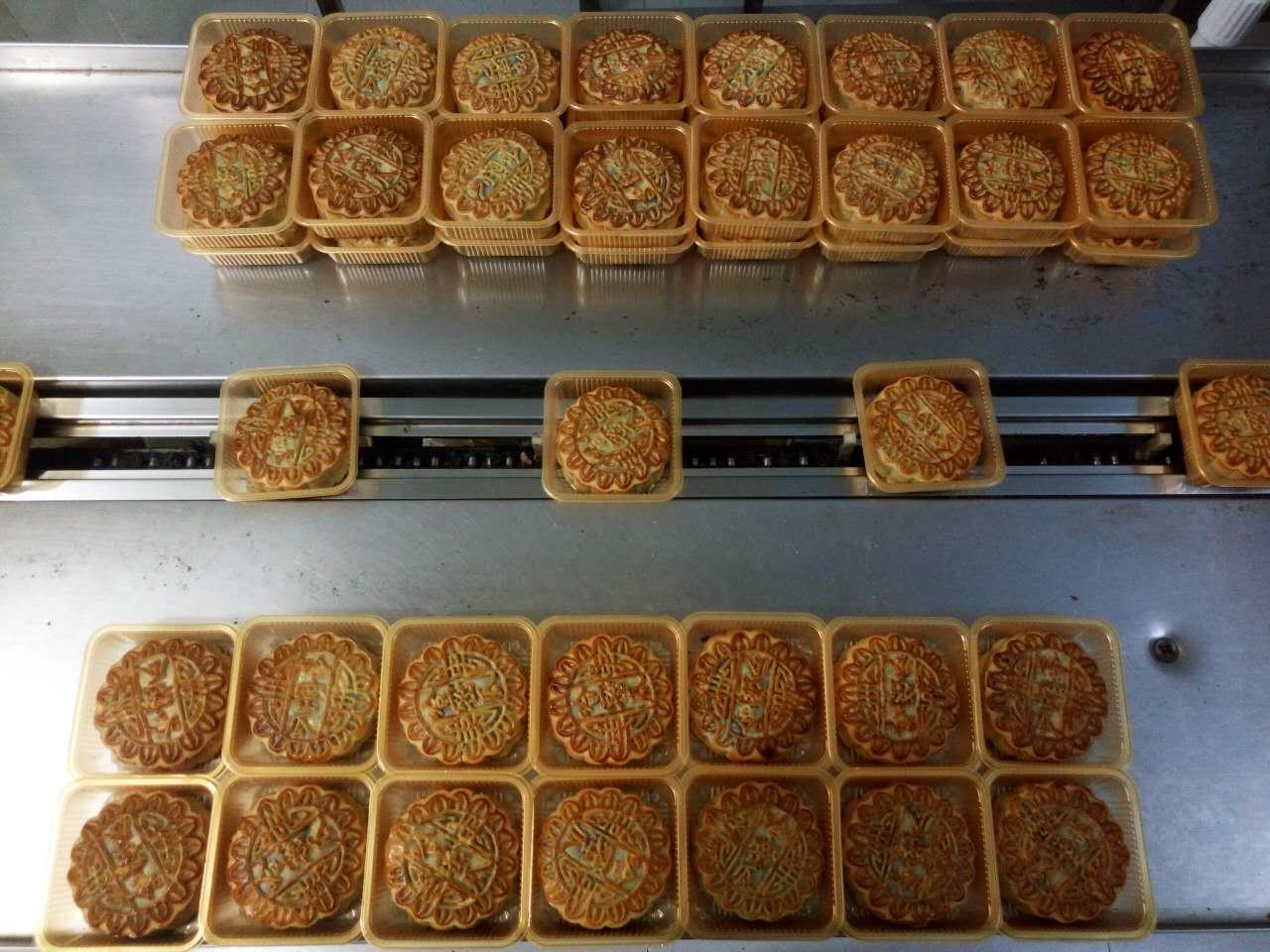 广西包装月饼半成品