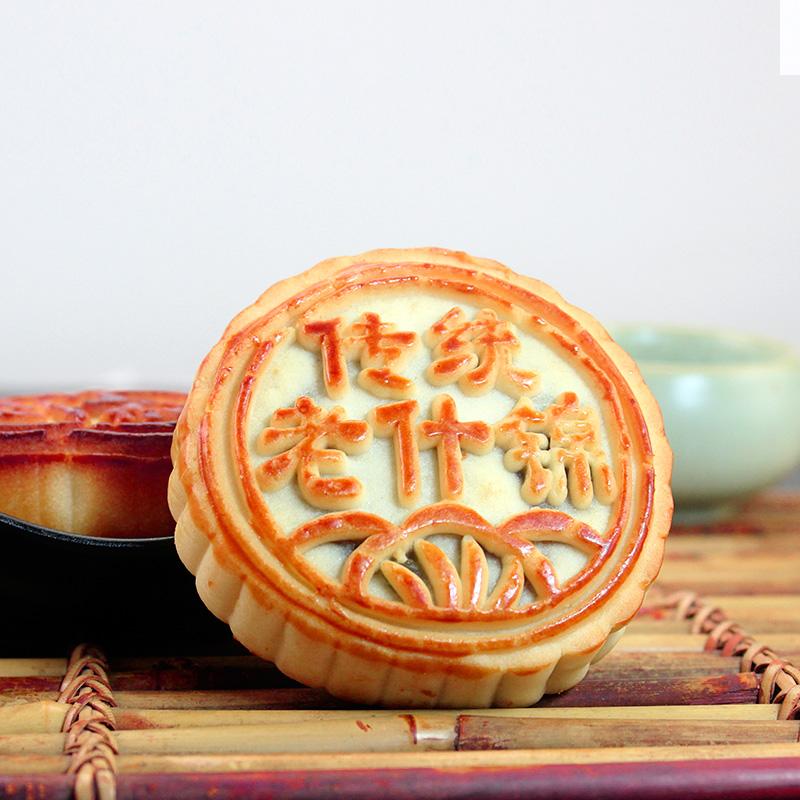 百色传统什锦月饼