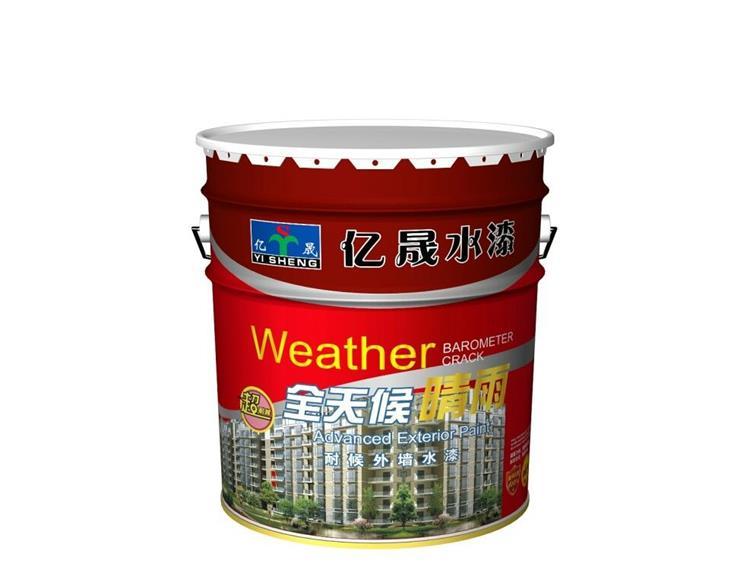 全天候晴雨外墙水漆