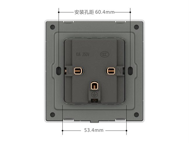 廣西SF-WK5-4A萬能五孔
