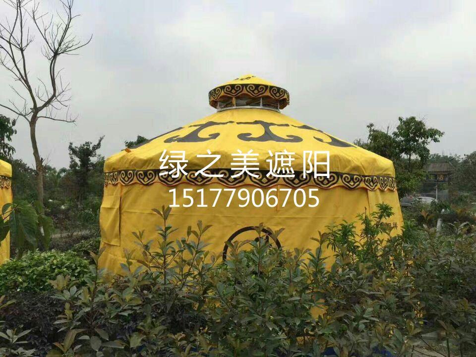 蒙古包工程