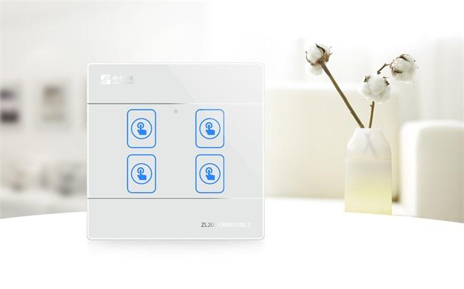 智能家居控制系統