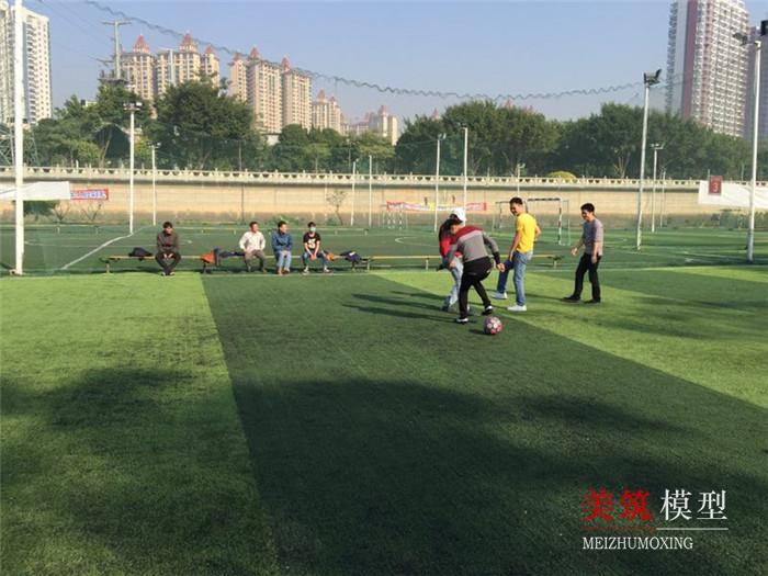 欽州公司集體活動-足球