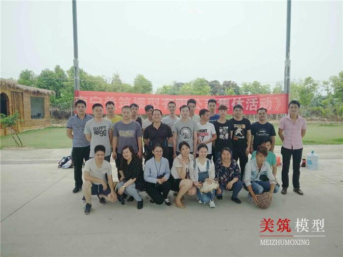 桂林公司節假日集體活動