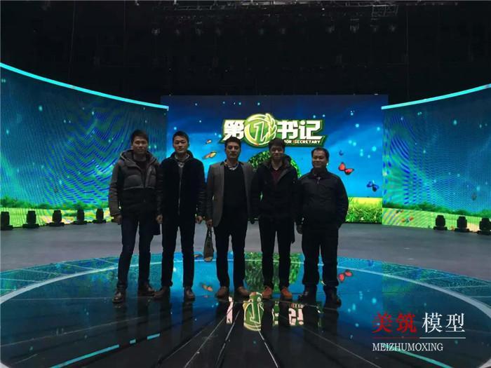 欽州公司領導參加廣西電視臺第1書記欄目