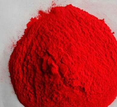 合山氧化铁红