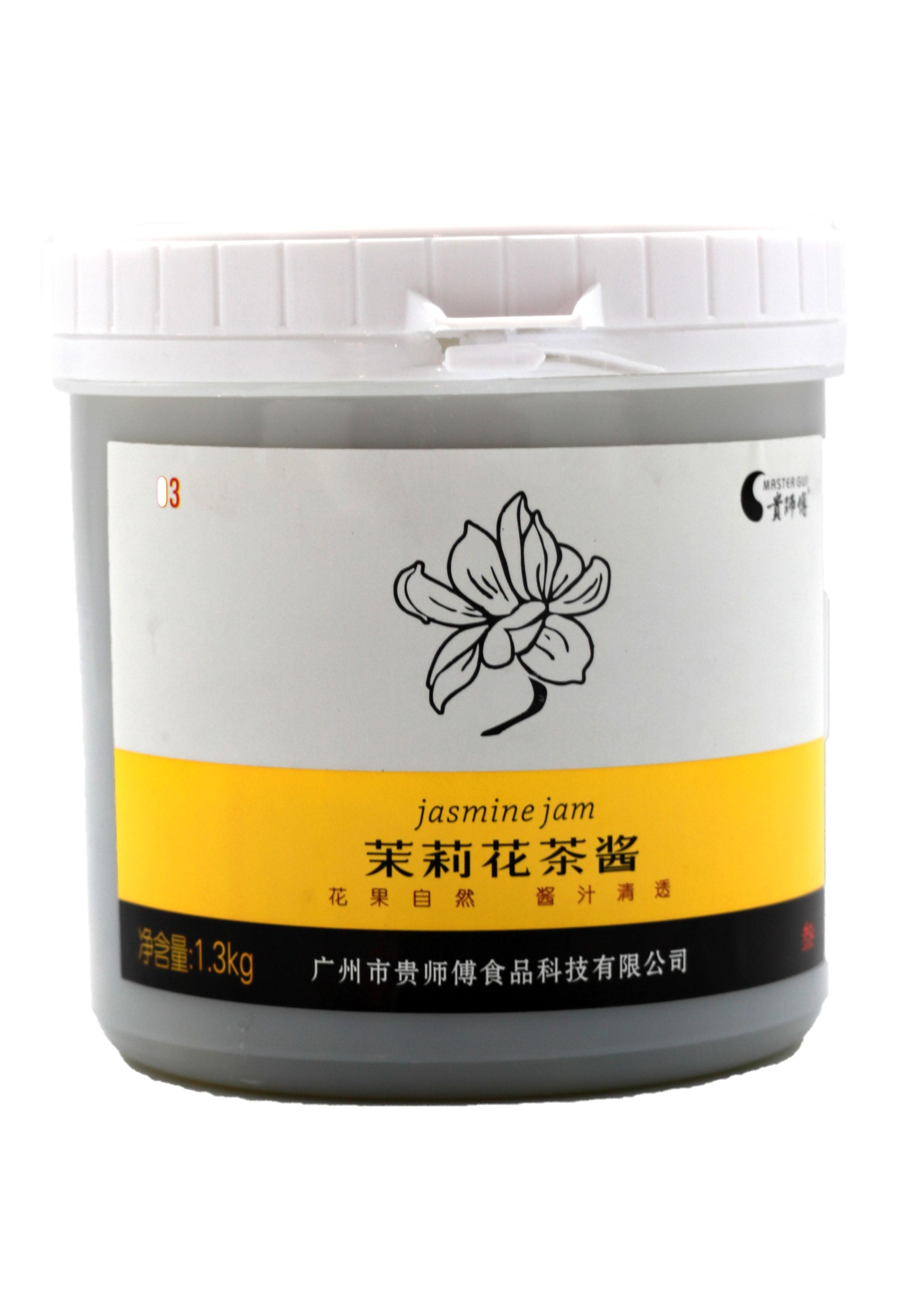 玉林茉莉花茶醬