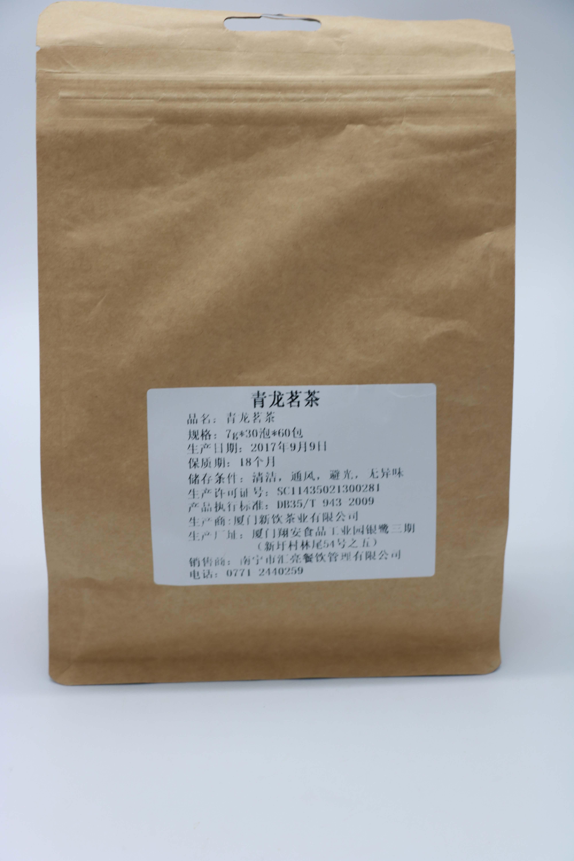 玉林青龍茗茶