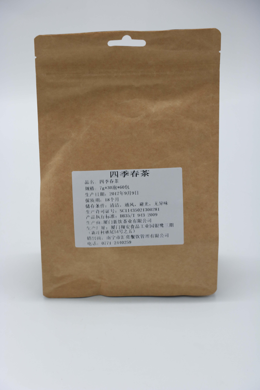 百色四季春茶