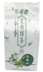 玉林茉香綠茶