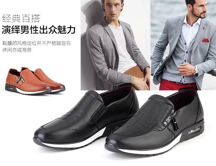 男士皮鞋订制