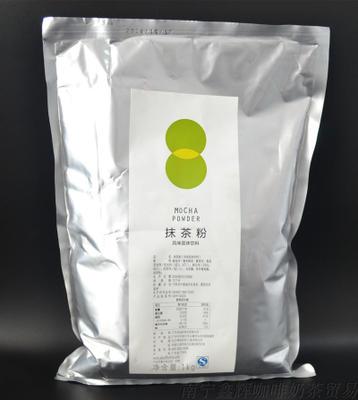 百色抹茶粉