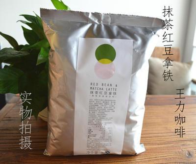 玉林抹茶紅豆拿鐵