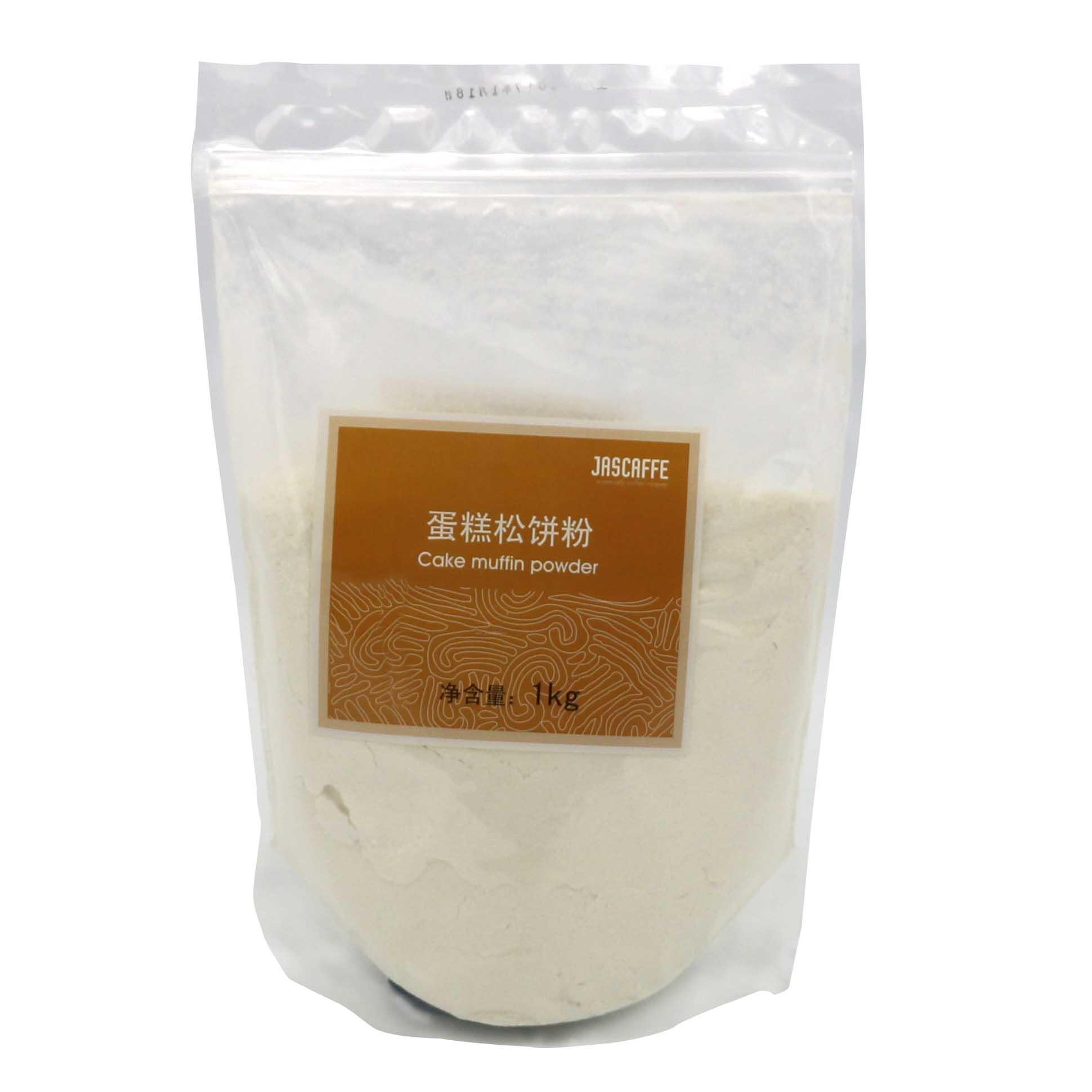 玉林蛋糕松餅粉