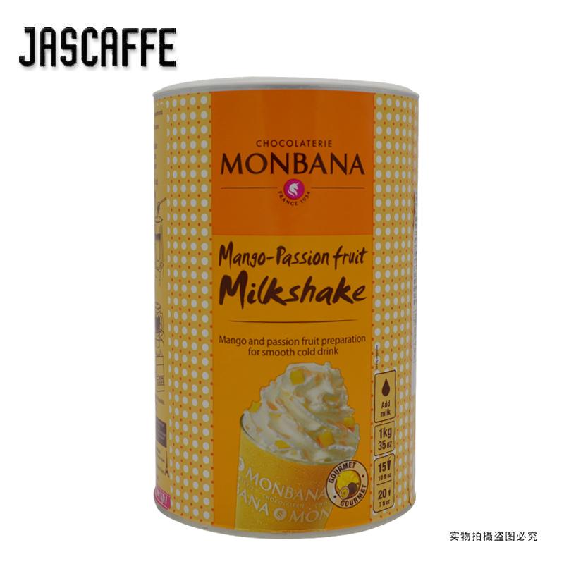 百色蒙巴拿芒果冰沙粉