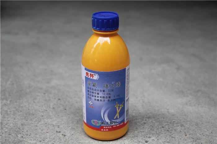 辉丰亮歼21%氯氟噻虫螓.JPG