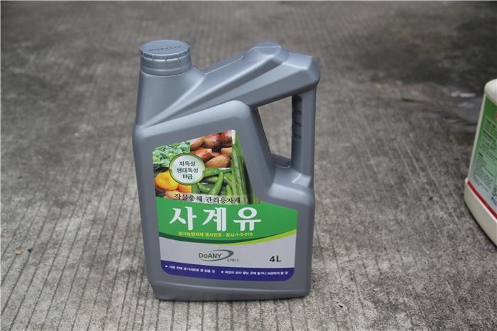 韩国进口矿物油银装.JPG
