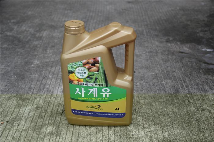 韩国进口矿物油金装.JPG