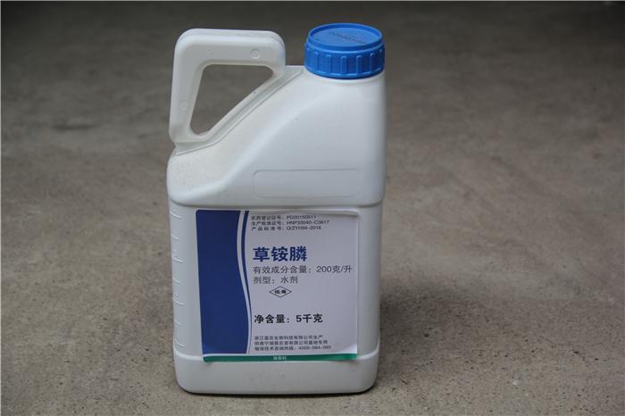 富农20%草铵膦.JPG