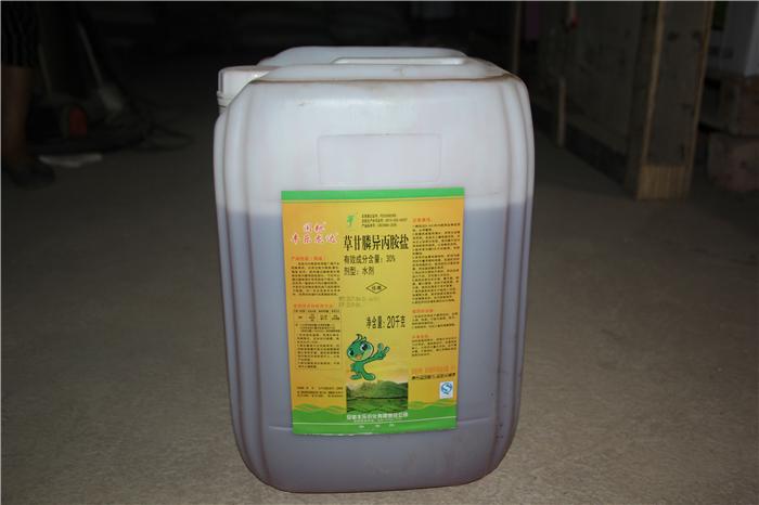 丰乐40%草甘膦.JPG