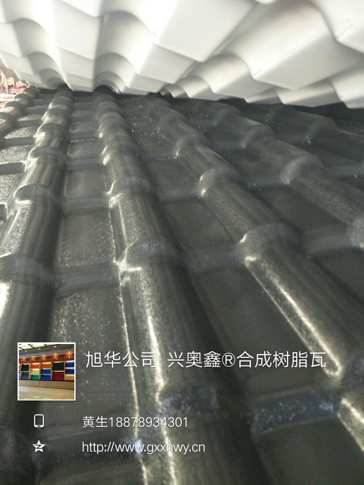 貴州合成樹脂瓦,貴州合成樹脂瓦生產,貴州合成樹脂瓦哪家好